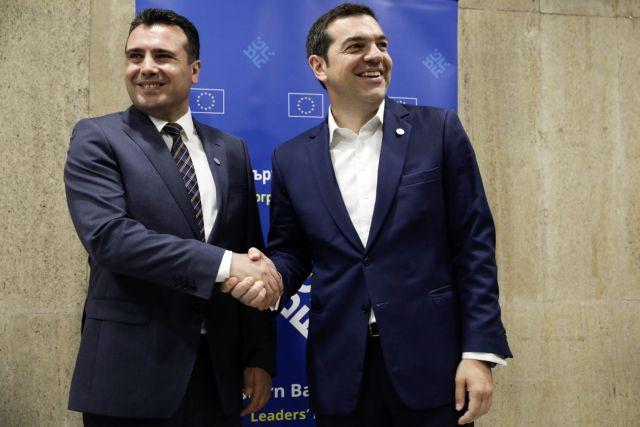 Ο Τσίπρας και η Δημοκρατία Ιλιντεν | tovima.gr