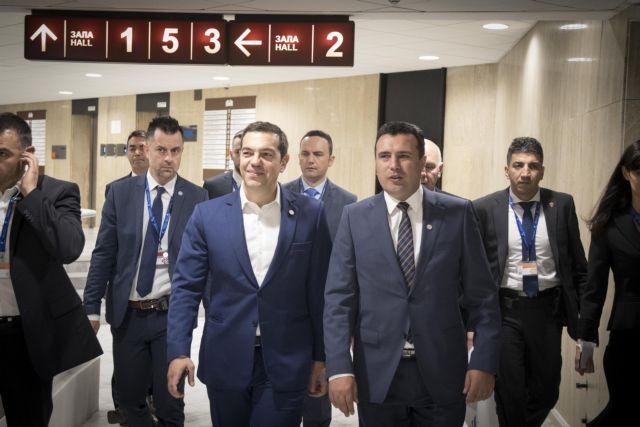 Οι γκρίζες ζώνες που τρενάρουν τη συμφωνία με τα Σκόπια | tovima.gr