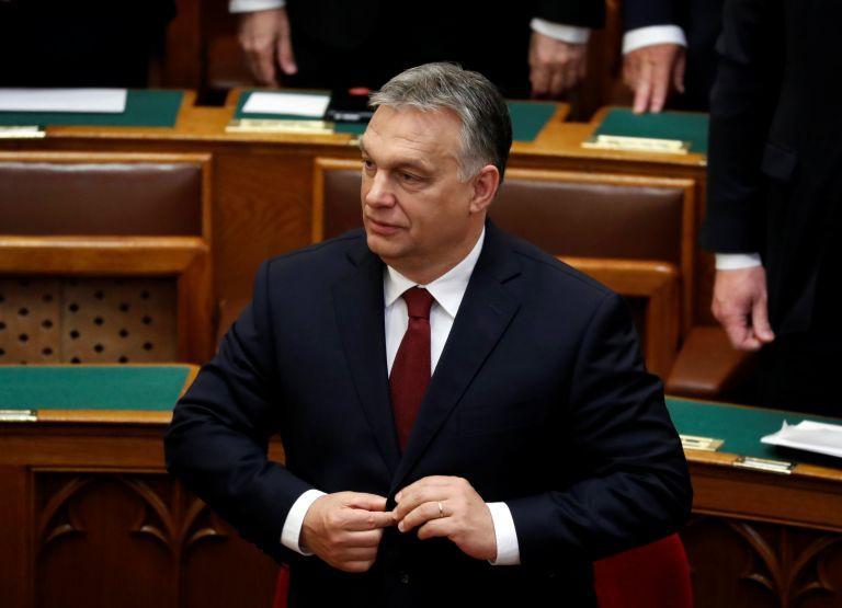 Ουγγαρία: Μέτρα για να σταματήσει η δημογραφική τάση μείωσης του πληθυσμού | tovima.gr
