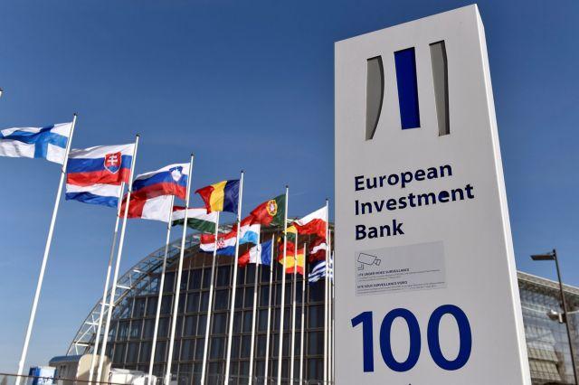 Με ευρωπαϊκά κεφάλαια το σχέδιο ανάπτυξης | tovima.gr