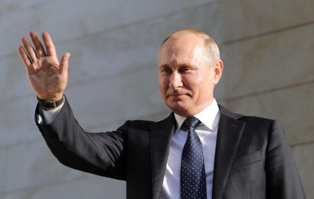 Αγ. Πετρούπολη: Εργασίες για το αύριο της διεθνούς οικονομίας | tovima.gr