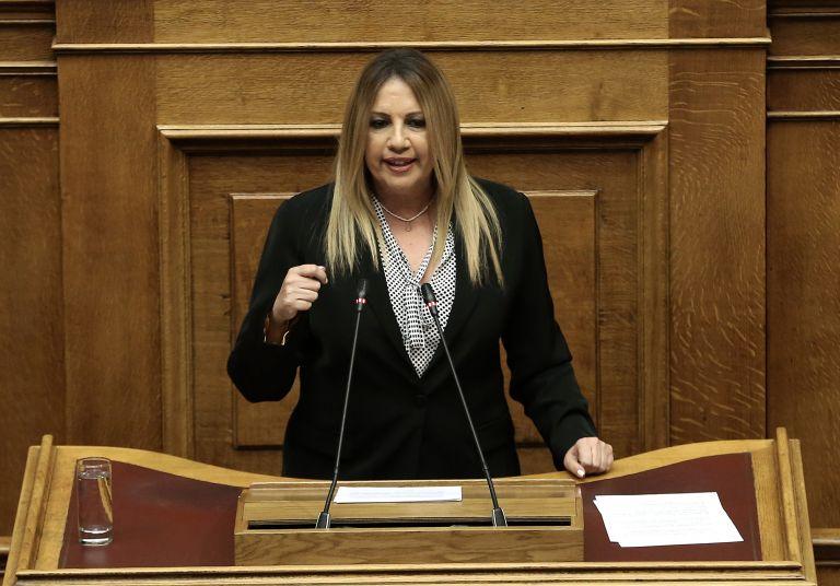 Βουλή: Διμέτωπος Γεννηματά στη συζήτηση για τη μεταμνημονιακή εποχή | tovima.gr