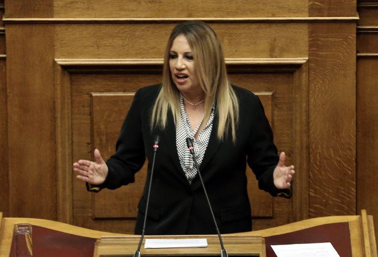 Οξύτατες αντιδράσεις για τη σεξιστική επίθεση σε βάρος της Φώφης Γεννηματά   tovima.gr