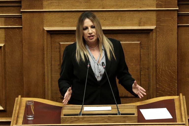 Βουλή-Φ. Γεννηματά σε Τσίπρα: Tα δικά σας πανηγύρια του Αυγούστου, οδηγούν σε ένα βαρύ χειμώνα | tovima.gr