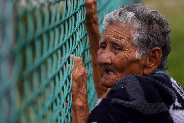 Βενεζουέλα: Εξέγερση σε φυλακή με 11 νεκρούς και 28 τραυματίες   tovima.gr