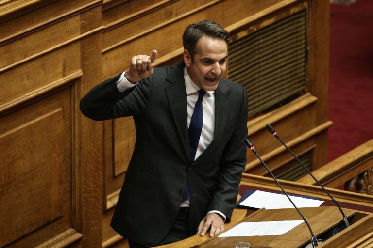 Μητσοτάκης για επίθεση στο ΣτΕ: Απόπειρα τρομοκράτησης της δικαιοσύνης   tovima.gr