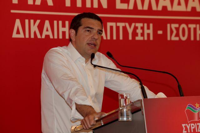 Τσίπρας για ονομασία των Σκοπίων: Εργαζόμαστε για μια λύση που δεν θα αφήνει εκκρεμότητες | tovima.gr