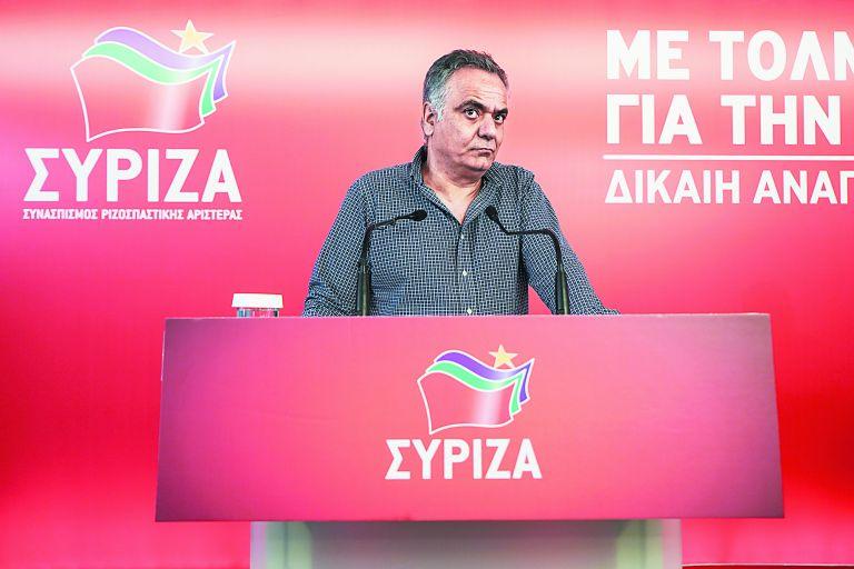 Ο Τσίπρας, ο Σκουρλέτης και ο «μετα-ΣΥΡΙΖΑ» | tovima.gr
