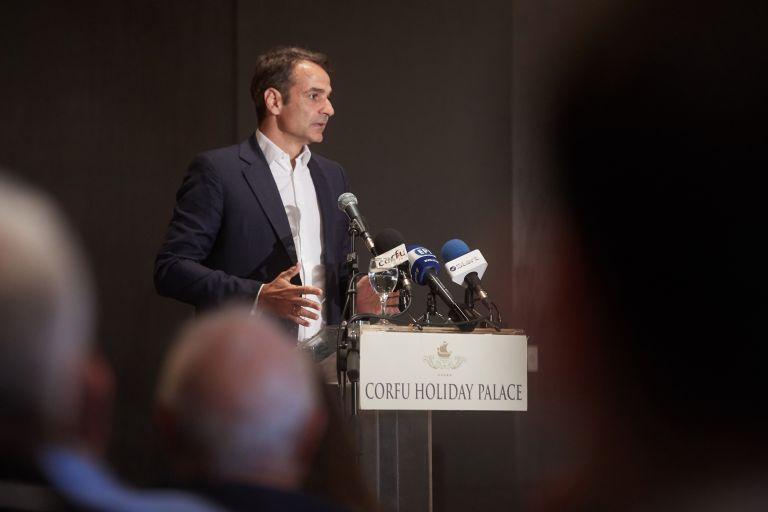 Κ. Μητσοτάκης: Επικίνδυνος ο Τσίπρας για τα εθνικά συμφέροντα | tovima.gr