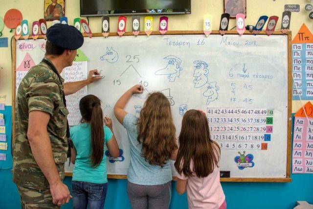 Κοινωνική βοήθεια και στήριξη από Στρατό Ξηράς και Πολεμικό Ναυτικό | tovima.gr