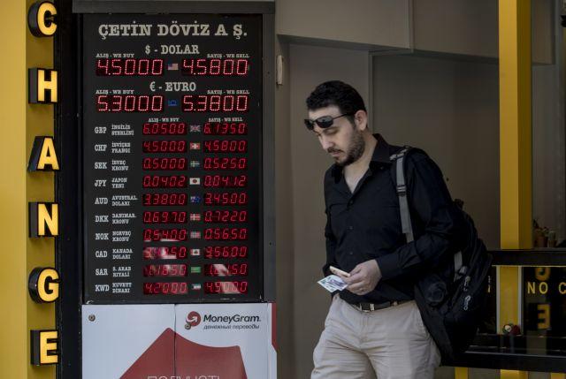 Τουρκία: Με ρυθμό 7,4% αναπτύχθηκε η οικονομία στο α' τρίμηνο | tovima.gr