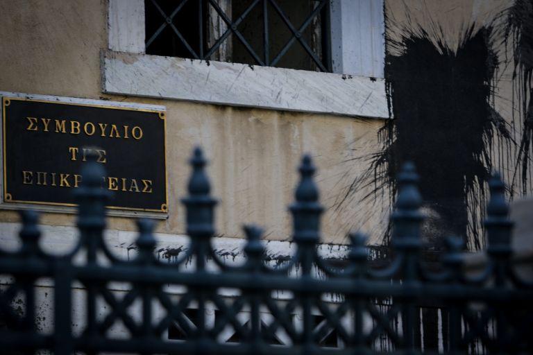 ΣτΕ: Απέρριψε τις αιτήσεις καναλιών για ακύρωση του διαγωνισμού για τις 7 άδειες   tovima.gr