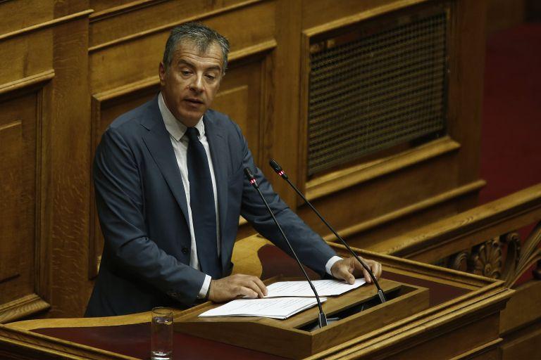 Ομιλία Στ. Θεοδωράκη στη Βουλή | tovima.gr