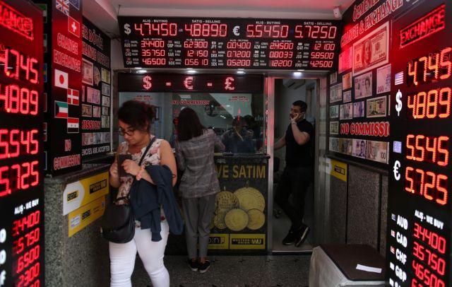 Νέα «βουτιά» 2% για την τουρκική λίρα την Πέμπτη | tovima.gr