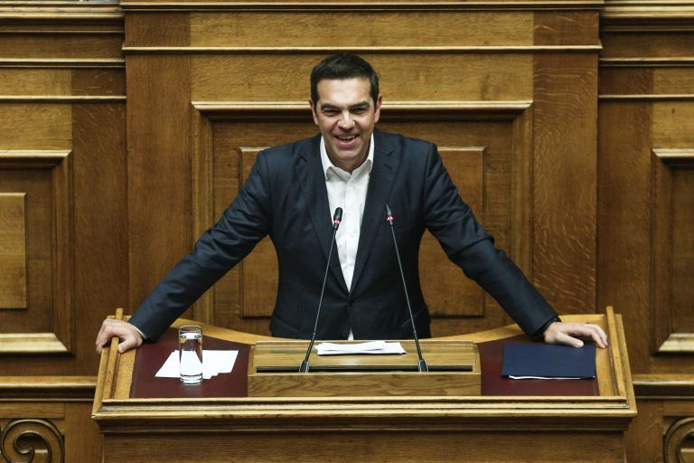 Tsipras to address parliament on FYROM developments | tovima.gr