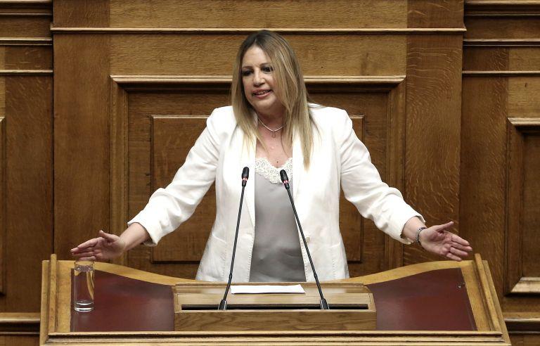 Γεννηματά: Το κλίμα στη χώρα επιβεβαιώνει γιατί ζητάμε εκλογές | tovima.gr