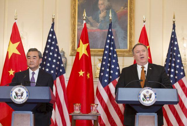 Στην Κίνα ο Πομπέο μετά τη σύνοδο ΗΠΑ – Β. Κορέας   tovima.gr