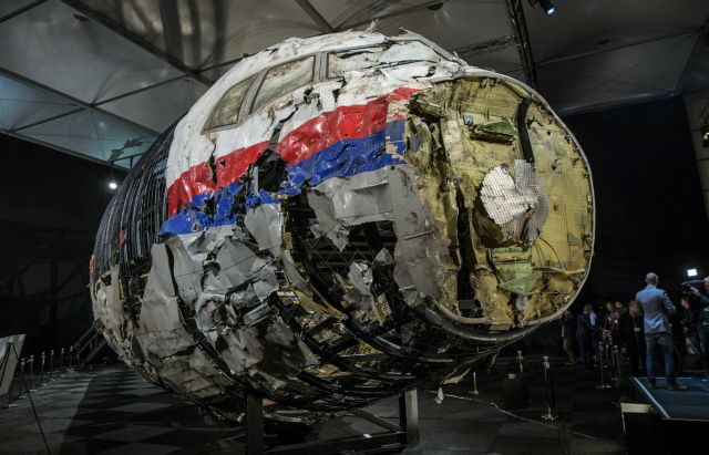 MH17: ΕΕ-ΝΑΤΟ καλούν τη Ρωσία να αναλάβει την ευθύνη | tovima.gr