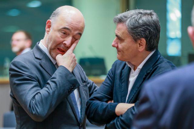 ΕΕ: Τα μέτρα ελάφρυνσης του ελληνικού χρέους πρέπει να έχουν σφραγίδα ΔΝΤ | tovima.gr
