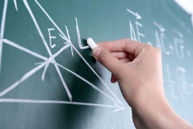 Πίστη και μαθηματικά   tovima.gr