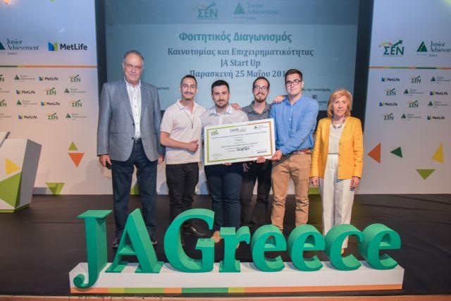 Ενα έξυπνο κοντέϊνερ από το ΟΠΑ κέρδισε το 1ο βραβείο καινοτομίας στον «JA Start Up»   tovima.gr