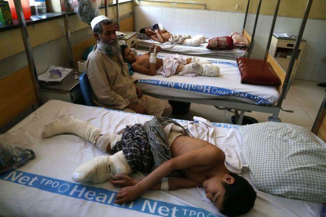 Ακρωτηριασμός επτά παιδιών στο Αφγανιστάν | tovima.gr
