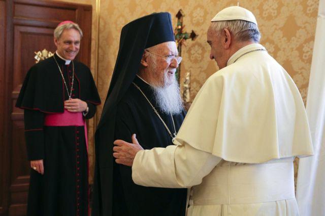 Πατριάρχης Βαρθολομαίος: Ζήσαμε μια τεράστια οικονομική κρίση | tovima.gr
