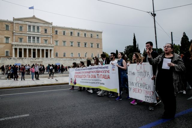 Μνημόνιο έως το 2022: Τι προβλέπει για συντάξεις, Δημόσιο, συλλογικές συμβάσεις   tovima.gr