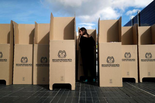 Κολομβία: Aναμέτρηση μεταξύ δεξιάς και αριστεράς στις προεδρικές εκλογές | tovima.gr