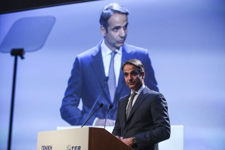 Mitsotakis blasts government in address to Greek industrialists   tovima.gr