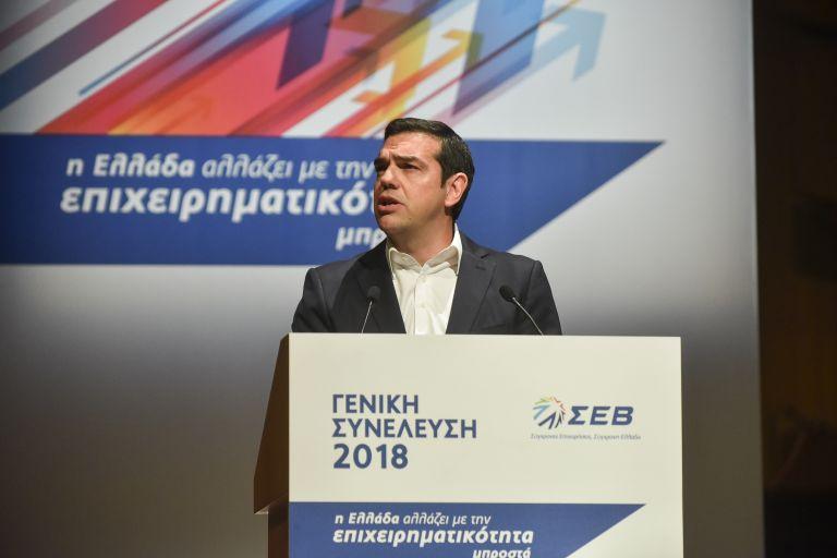 Τσίπρας: Σειρά των εταίρων μας να δώσουν τη σωστή λύση για το χρέος – Οι εκλογές θα γίνουν στην ώρα τους | tovima.gr