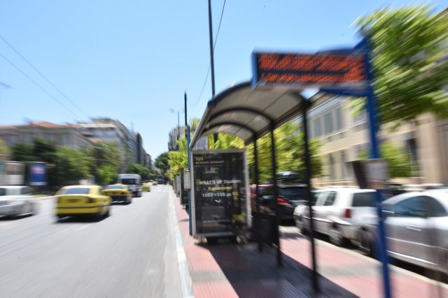Νέα στάση εργασίας στα λεωφορεία 11:00 με 17:00 | tovima.gr