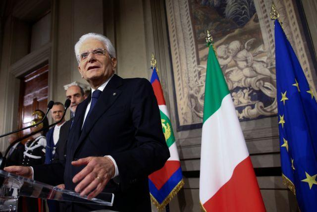 Ιταλία: Μήνυμα συμπαράστασης του Προέδρου  Σέρτζιο Ματαρέλα | tovima.gr