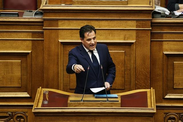 Οταν ο Αδωνις προειδοποιεί για Ειδικό Δικαστήριο | tovima.gr