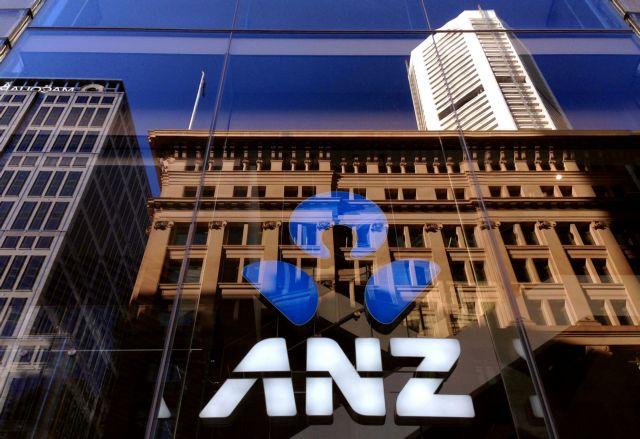 Αυστραλία: Στο «σκαμνί» Citi, Deutsche Bank και ANZ | tovima.gr