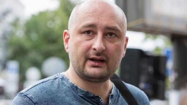 Ουκρανία: Στόχος δολοφονιών από τη Ρωσία 47 άτομα | tovima.gr