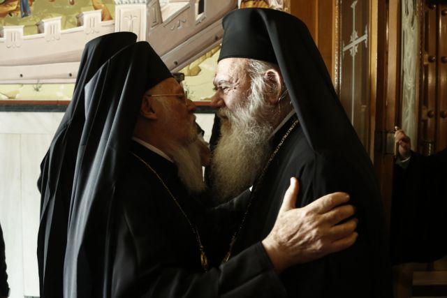 Συνάντηση Ιερώνυμου – Βαρθολομαίου στην Αρχιεπισκοπή Αθηνών | tovima.gr