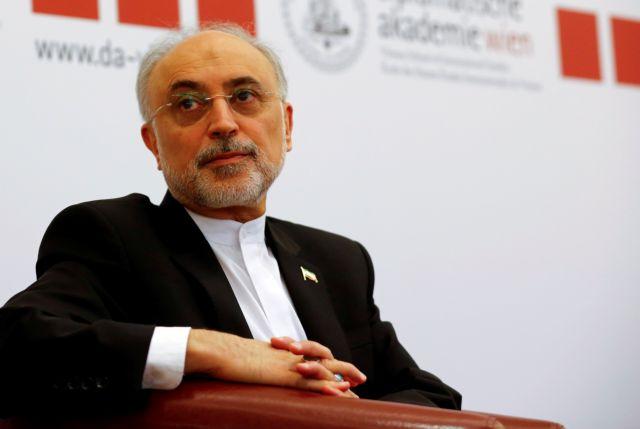 Ιραν: Επιφυλάξεις για τη σύνοδο κορυφής ΗΠΑ-Β. Κορέας | tovima.gr