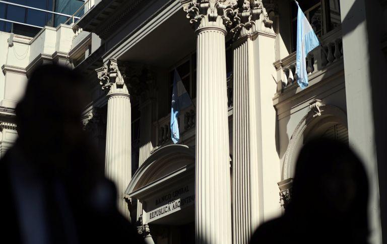 Αργεντινή – ΔΝΤ: Σε προχωρημένο στάδιο οι συζητήσεις | tovima.gr