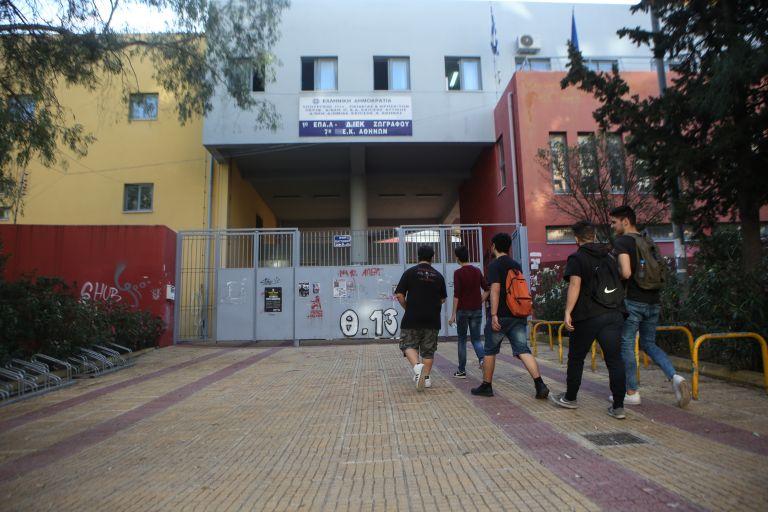 Ανακοινώθηκαν οι πίνακες με τις προσλήψεις αναπληρωτών καθηγητών | tovima.gr