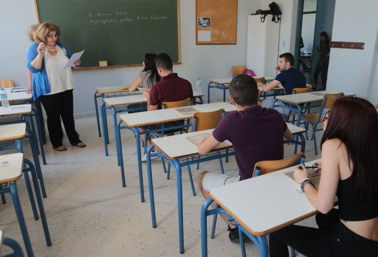 Πανελλαδικές: Τα θέματα για τους υποψηφίους των ΕΠΑΛ | tovima.gr