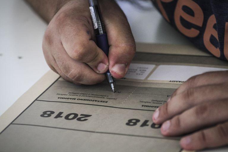 Πανελλαδικές-ΓΕΛ: Με κείμενο Μαρωνίτη από το Βήμα περί Παιδείας και Εκπαίδευσης το θέμα της Νεοελληνικής Γλώσσας   tovima.gr