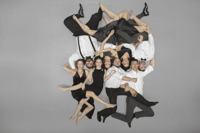 «Raven Revisited»: Μια σύγχρονη όπερα για τον έρωτα | tovima.gr