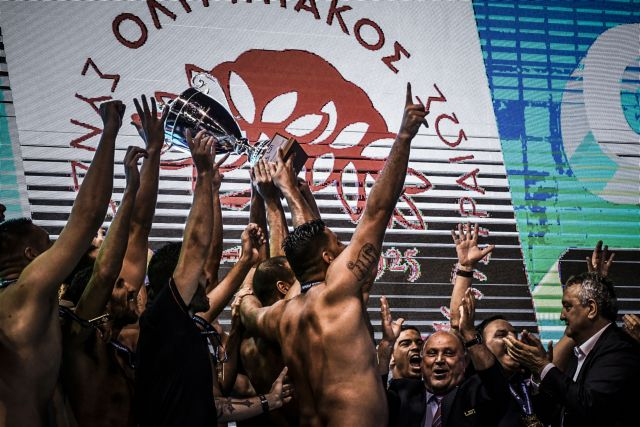 Πόλο: Συγχαρητήρια της ΕΟΕ στον Ολυμπιακό για την κατάκτηση του Champions League | tovima.gr