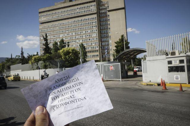 Στο Αυτόφωρο 20 μέλη του Ρουβίκωνα – Σε επιφυλακή η ΕΛ.ΑΣ | tovima.gr
