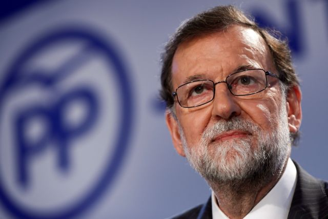 Ισπανία: Το Λαϊκό Κόμμα θα επιλέξει τον διάδοχο του Ραχόι τέλη Ιουλίου   tovima.gr