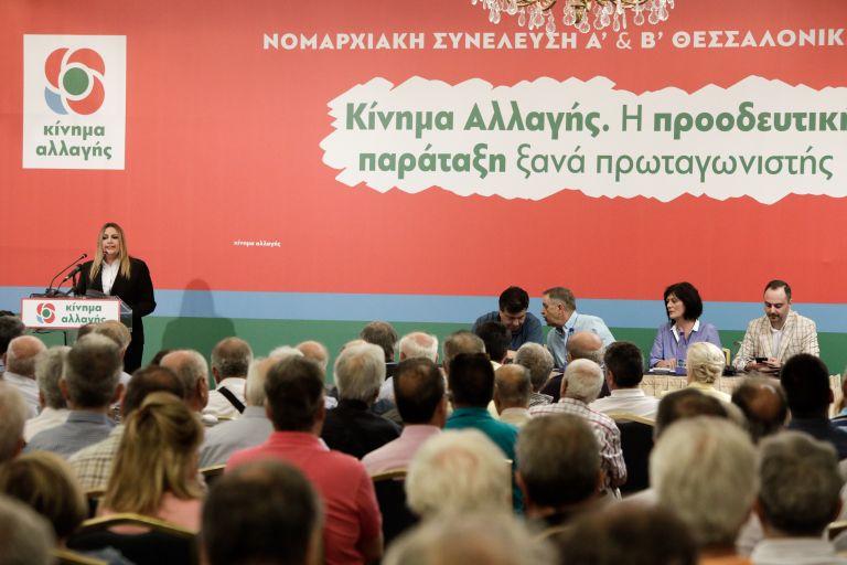 ΚΙΝΑΛ κατά κυβέρνησης: Ενα ακόμα ψέμα οι εξαγγελίες για αύξηση του κατώτατου μισθού | tovima.gr