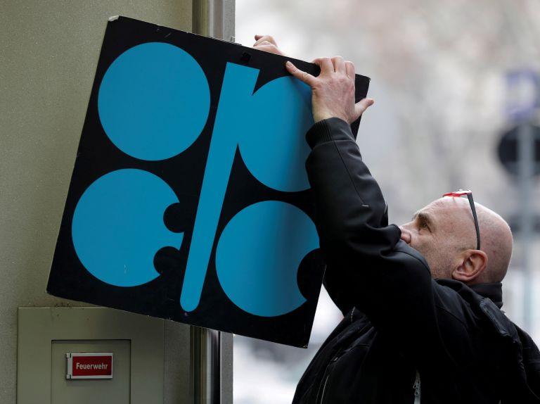 Τραμπ vs ΟΠΕΚ: Τον κατηγορεί για την αύξηση της τιμής του πετρελαίου | tovima.gr