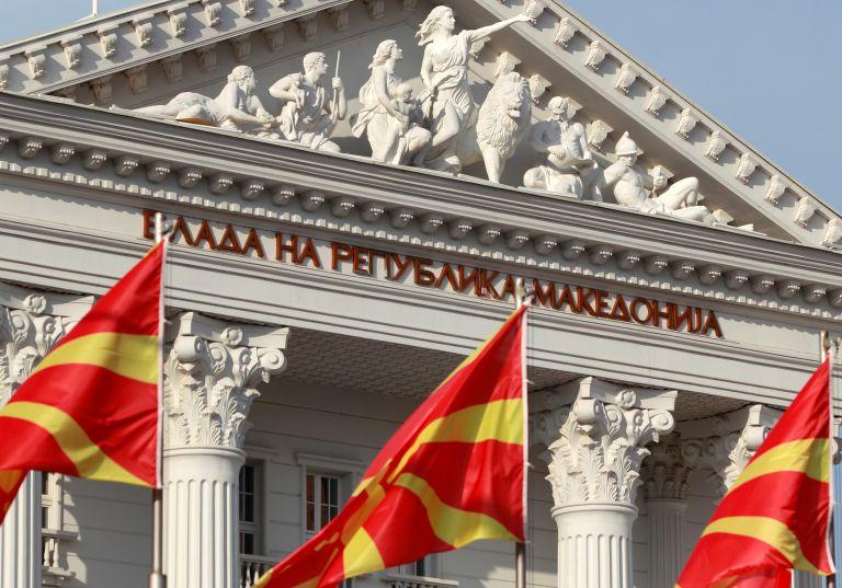 Πότε θα διεξαχθεί το δημοψήφισμα στην πΓΔΜ για το όνομα   tovima.gr