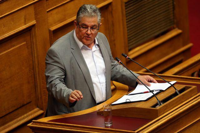 Κουτσούμπας: Η συμφωνία δεν αποτελεί λύση προς όφελος των λαών | tovima.gr